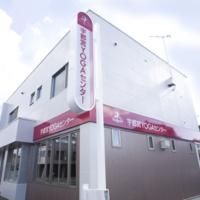 宇都宮YOGAセンターの画像